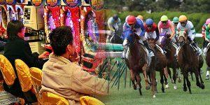 パチンコや競馬